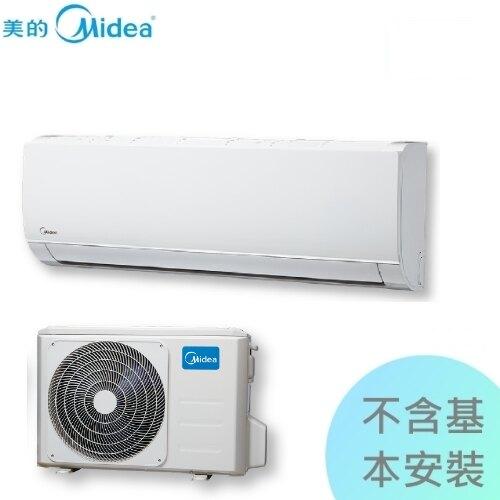 【美的空調】2.8KW 4-6坪 變頻冷暖一對一分離式《MVC/MVS-A28HD》全機七年保固 高品質、超靜音