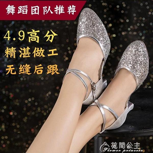 舞蹈鞋拉丁舞鞋女成人舞蹈鞋中跟高跟夏季演出交誼廣場舞跳舞鞋四季軟 快速出貨