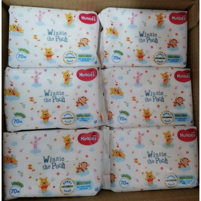 現貨 快速出貨 小熊維尼 Q版 加厚70抽 維尼 好奇濕紙巾 嬰兒柔濕巾 小熊維尼濕紙巾 好奇 菁菁媽咪 售價40元