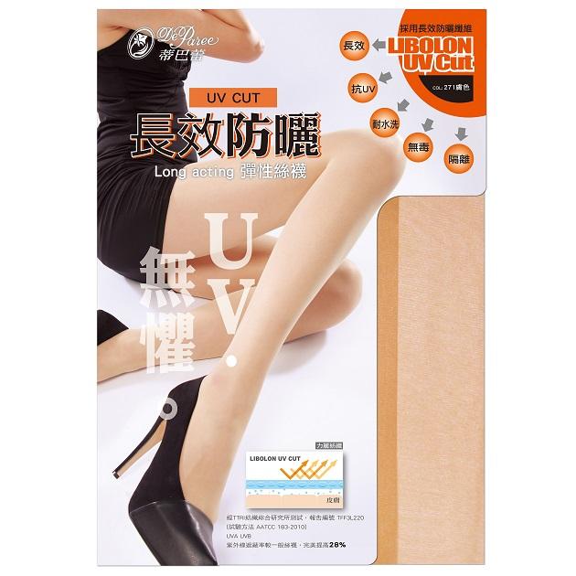 蒂巴蕾長效防曬彈性絲襪FP2103膚 【康是美】