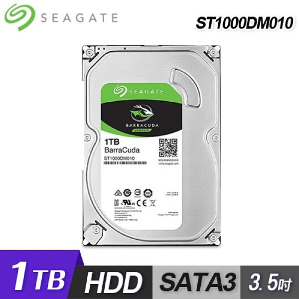 【Seagate 希捷】1TB 3.5吋SATAⅢ  桌上型硬碟(ST1000DM010)