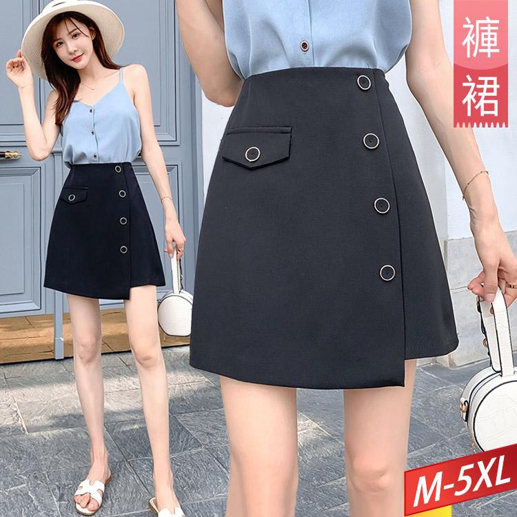 現貨出清 - 單排銀圈釦褲裙 M~5XL【983721W】-流行前線-