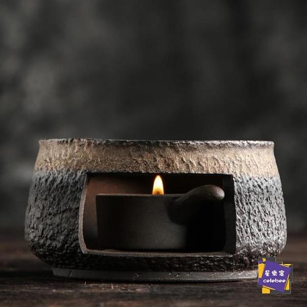 溫茶器 粗陶蠟燭煮茶溫茶器 手工復古泡茶溫茶暖茶爐子加熱茶壺保溫底座