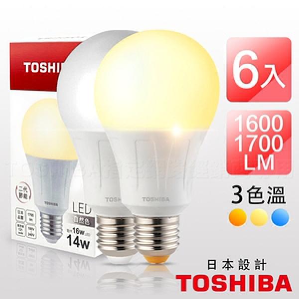 TOSHIBA東芝-6入組 第二代 高效球泡燈 廣角型 14W LED白光6500K