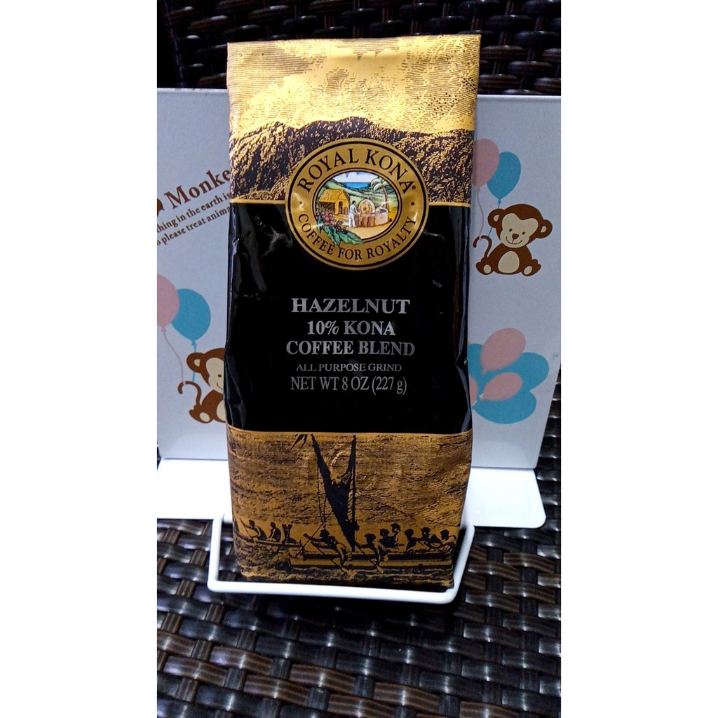 榛果 Royal kona coffee 夏威夷皇家咖啡 HAZELNUT