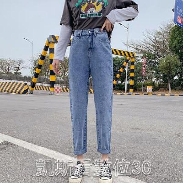 牛仔褲實拍 春夏簡約高腰顯瘦薄款哈倫牛仔褲女淺色百搭寬鬆直筒九分褲 凱斯盾