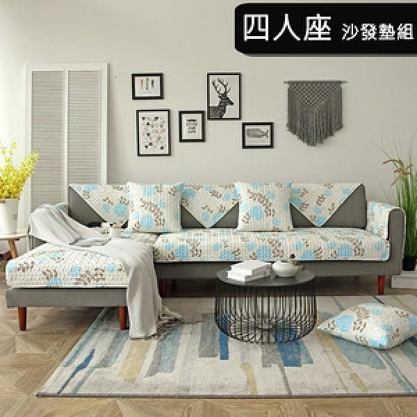 【好物良品】四季防滑沙發墊組-四人座-藍蓮花-背墊+椅墊5件組四人座