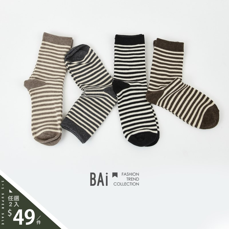 中筒 沉穩大地色系橫條紋堆堆襪-BAi白媽媽【306235】