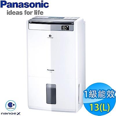 Panasonic 國際牌 13L 1級ECONAVI PM2.5顯示 清淨除濕機 F-Y26JH-