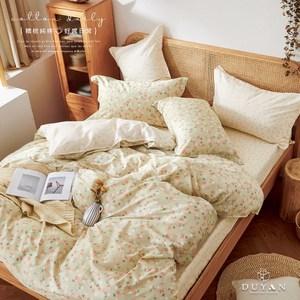 《DUYAN 竹漾》100%精梳純棉雙人加大床包三件組-淺若夏沫