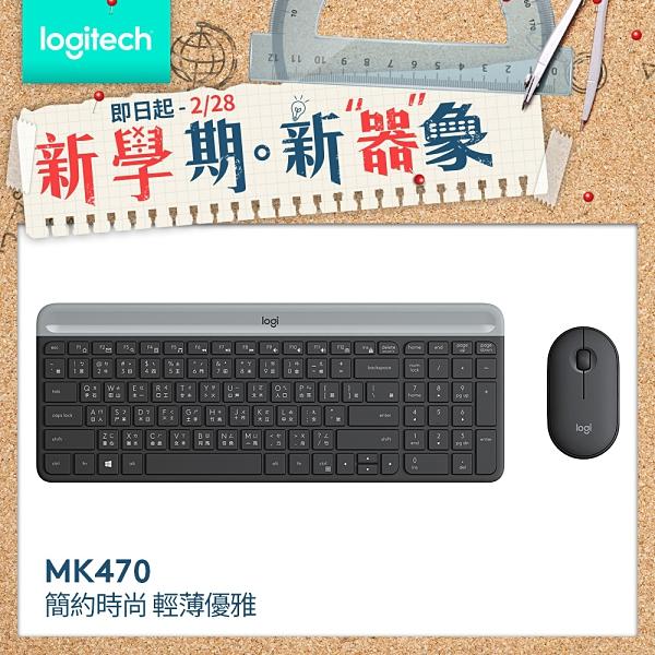 【Logitech 羅技】MK470 超薄無線鍵鼠組/石墨黑