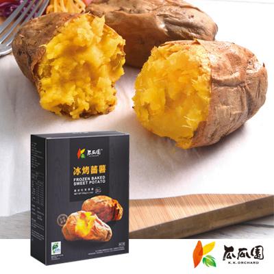 【瓜瓜園】人氣熱銷冰烤蕃薯350g/盒(台農57號)