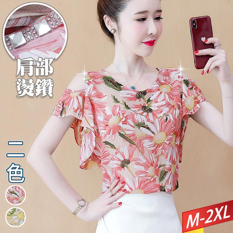 現貨出清 - 燙鑽彩繪雛菊露肩上衣(2色) M~2XL【183739W】-流行前線-