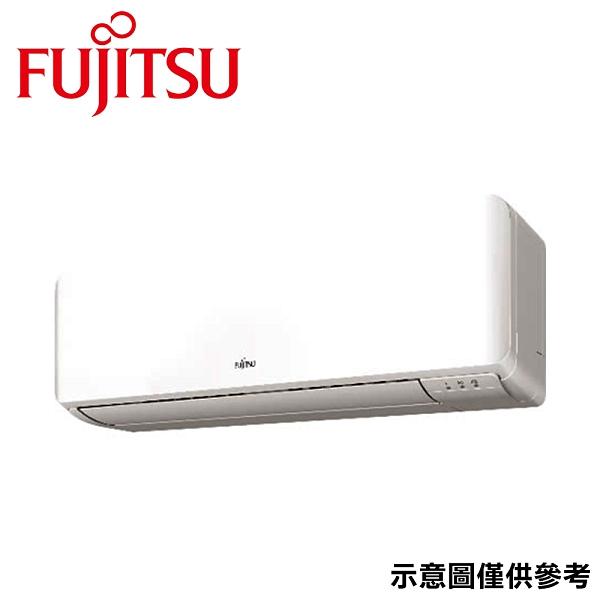 現買現折【FUJITSU 富士通】8-10坪R32高級變頻冷專分離式冷氣ASCG050CMTB/AOCG050CMTB