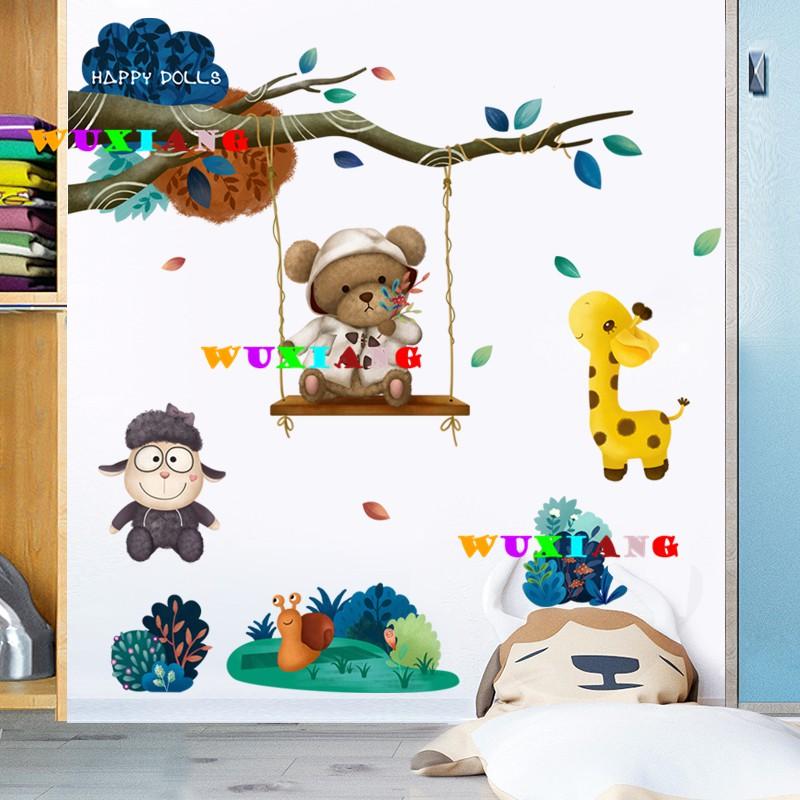 五象設計 壁貼 卡通動物牆貼紙兒童房寶寶房間臥室裝飾品幼稚園教室貼畫自粘海報