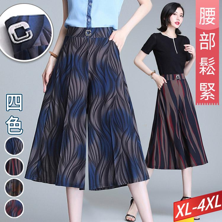 現貨出清 - C飾品闊腿褲(4色) XL~4XL【773824W】-流行前線-