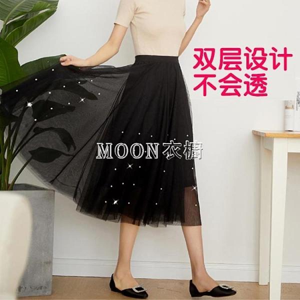 適合胯大腿粗的裙子胖mm超仙仙女裙大碼網紗裙胖妹妹200斤半身裙 快速出貨