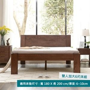 源氏木語奧斯陸橡木附插座胡桃色雙人加大6尺180x200 高舖床架 H28B01