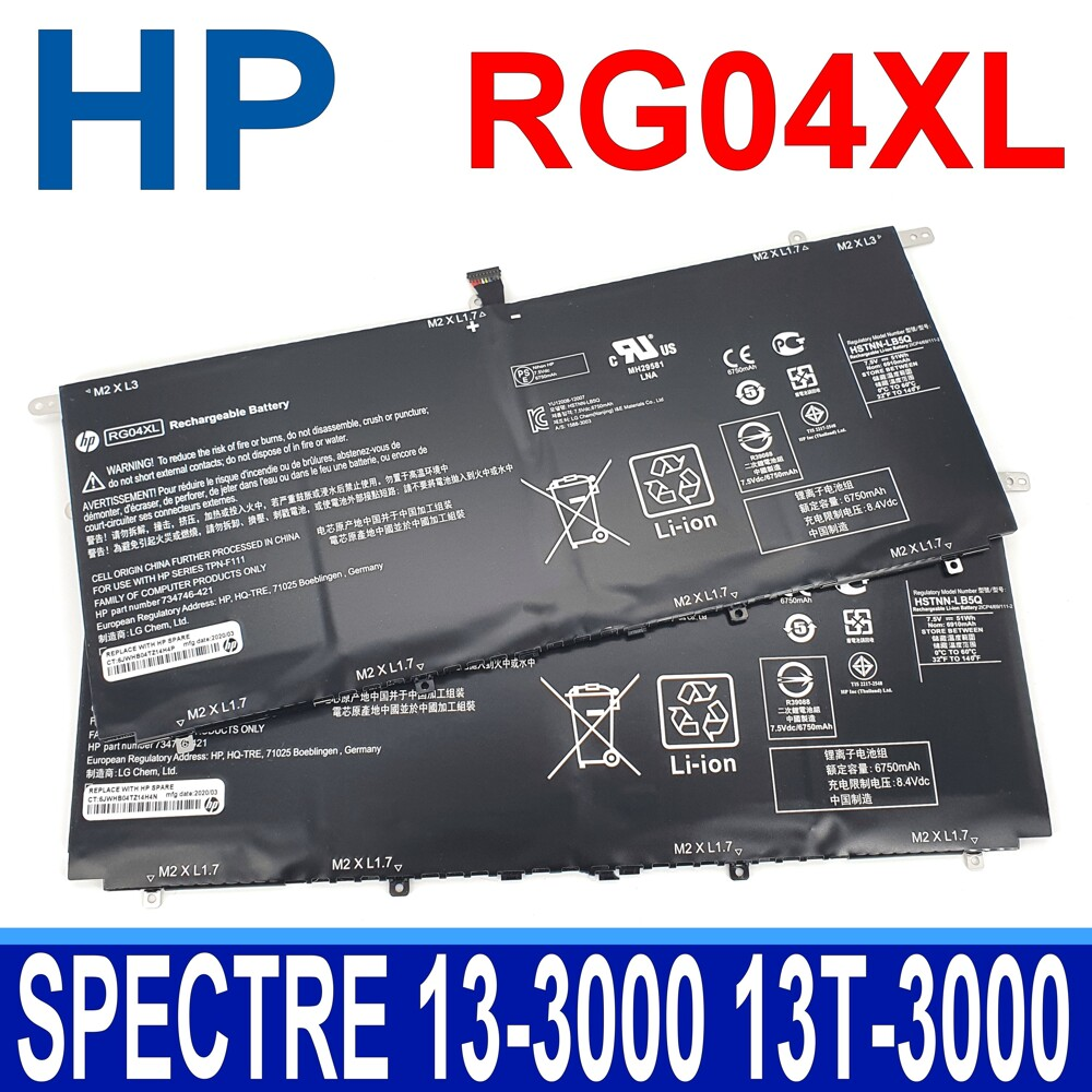 hp 惠普 rg04xl 原廠電池 13-3002el 13-3002eo 13-3002tu