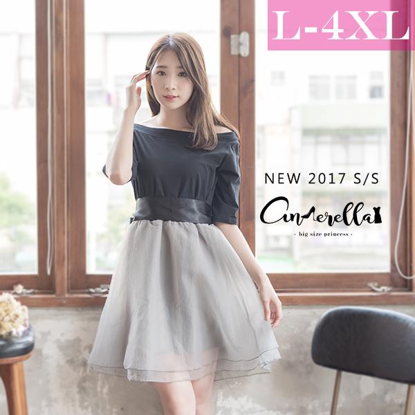 大碼仙杜拉-氣質甜美一字領連身紗裙/洋裝 L-4XL碼 ❤【WM004】(預購)