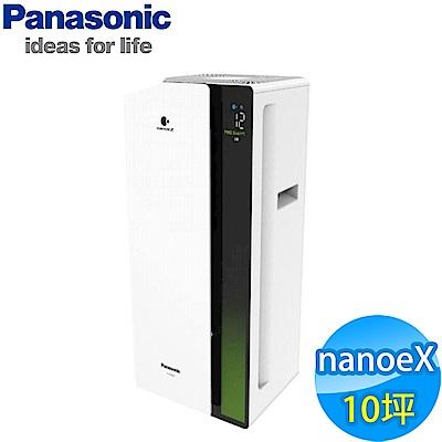 Panasonic國際牌 10坪 PM2.5 nanoeX空氣清淨機 F-P50HH