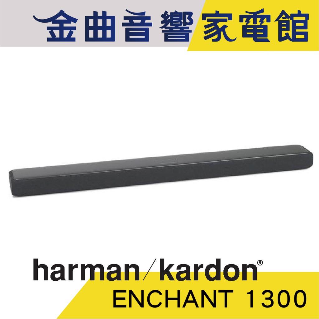 Harman Kardon Enchant 1300 Soundbar 聲霸 | 金曲音響
