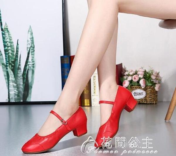 舞蹈鞋跳舞鞋女四季新款中跟成人舞蹈鞋軟底紅色透氣演出廣場舞鞋女 快速出貨