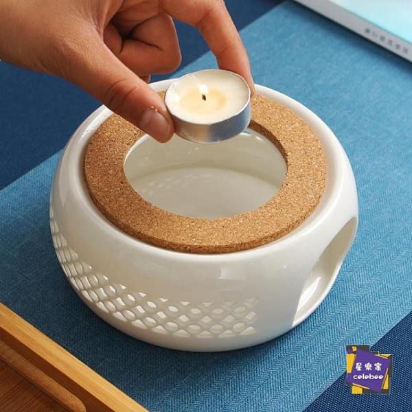 溫茶器 蠟燭煮茶爐餐廳溫茶器水果花茶茶具玻璃茶壺茶杯日式保溫加熱底座