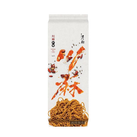 【山喜屋】詹麵系列 - 川麻拌麵 (一包3份裝)(乾拌麵)