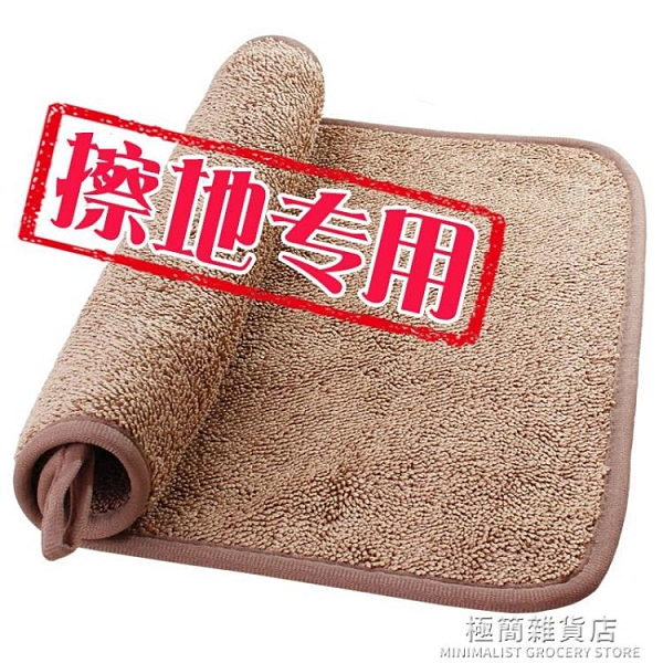 擦地大抹布木地板地磚清潔拖布吸水不掉毛擰絲絨拖把替換夾布墩布 極簡雜貨