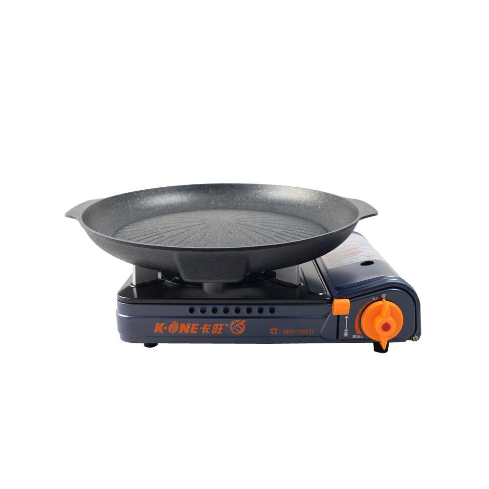 卡旺K1-A005D雙安全卡式爐+韓國火烤兩用圓弧烤盤