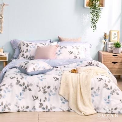 DUYAN竹漾-60支萊塞爾天絲-雙人床包三件組-葉露凝霜 台灣製