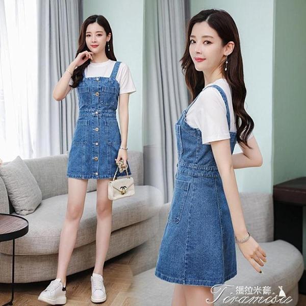 吊帶褲 牛仔背帶裙女2021夏季新款顯瘦高腰小個子吊帶短裙 快速出貨