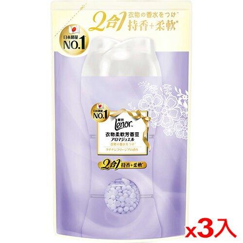 【三入組】Lenor蘭諾衣物柔軟芳香豆補充包(梔子蒼蘭)330ml【愛買】
