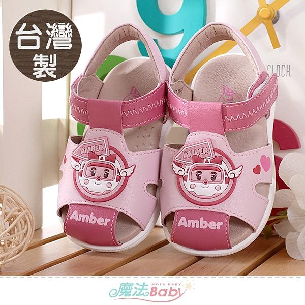 女童鞋 台灣製POLI正版安寶款寶寶外出涼鞋 魔法Baby