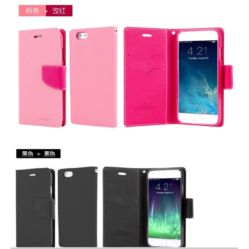 Goospery手機套索尼XA2 Ultra手機外殼XA2保護套皮套錢包雙色