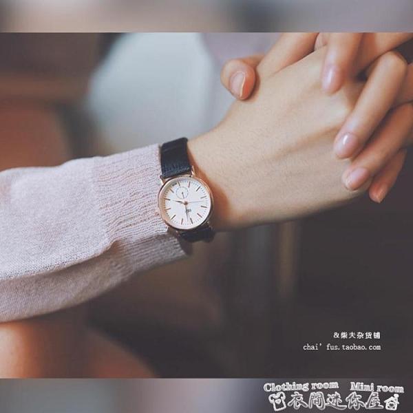 手錶阿柴夫A145《如煙》文藝復古簡約刻度學院風小錶盤裝飾森系手錶女 迷你屋 新品