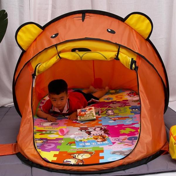 儿童帐篷玩具游戏屋室内家用公主男女孩宝宝过家家折叠小房子球池 korea時尚記