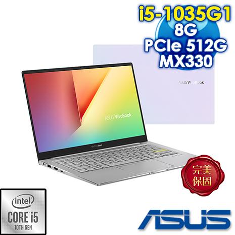 【安心三重送】ASUS VivoBook S13 S333JP-0028W1035G1 幻彩白 (i5-1035G1/8G/512G PCIE+OPT32G/M