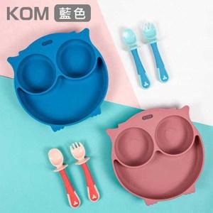 KOM 矽膠兒童防滑餐盤+學習匙 貓頭鷹(藍)