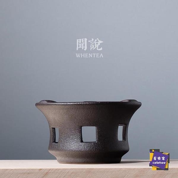 溫茶器 日式鐵銹釉干燒台 茶壺粗陶蠟燭酒精燈煮茶爐 小溫茶器