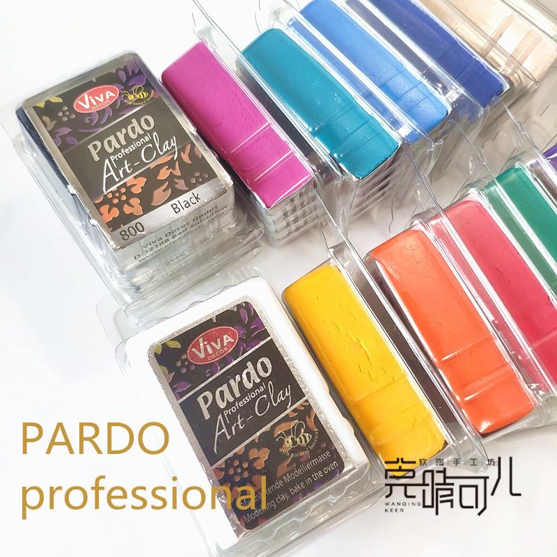 ❤超赞德國VIVA PARDO professional56g專業進口軟陶泥首飾泥手辦娃頭模fei6