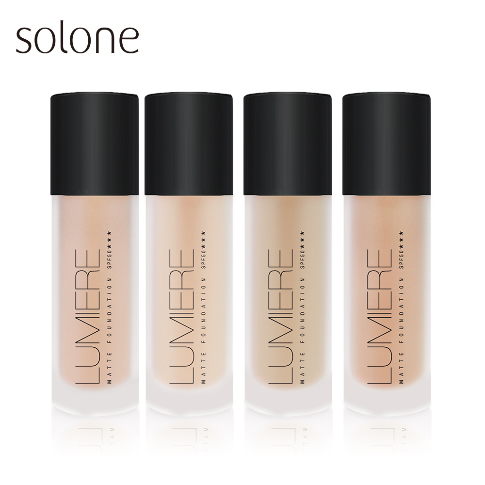 【春妝】Solone 專屬訂製輕粉底SPF50 (4色可選)
