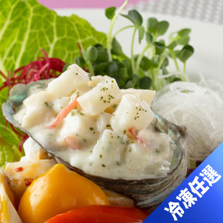 任選【顏師傅】鮑魚風味沙拉250g