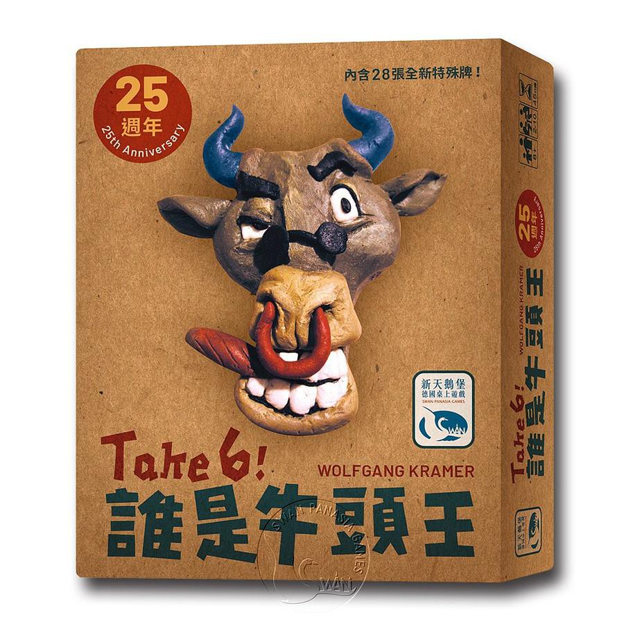 新天鵝堡桌遊/ 誰是牛頭王/ 25週年版 eslite誠品