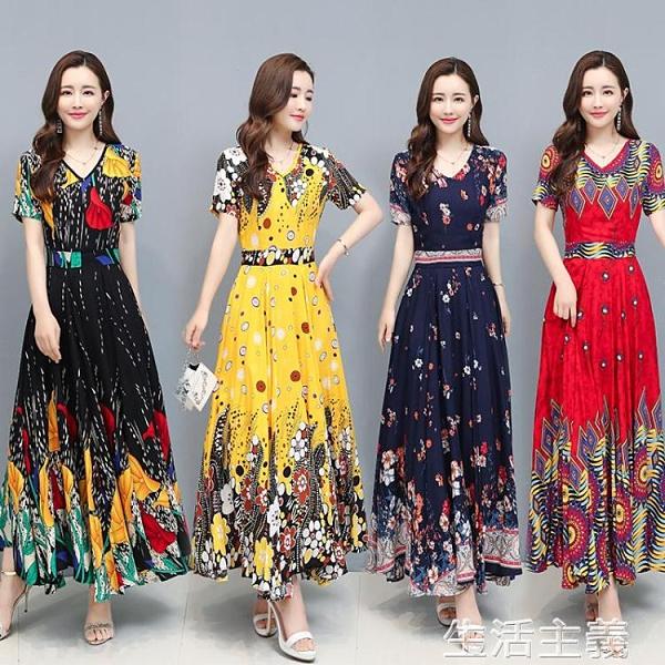 碎花雪紡洋裝 新款夏季棉綢連身裙女民族風復古顯瘦碎花長裙大碼長款沙灘裙 生活主義