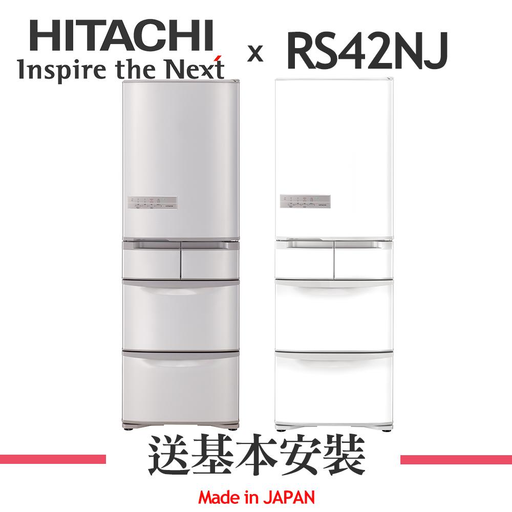 【HITACHI 日立】407公升日本原裝變頻五門冰箱 RS42NJ