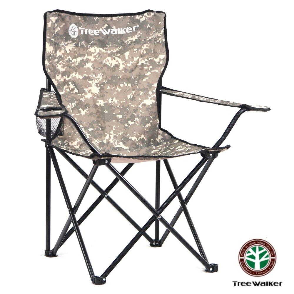 TreeWalker 休閒折疊扶手椅-沙漠迷彩