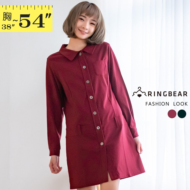 連身裙--專業時尚感開襟素面襯衫領排釦連身長袖洋裝(黑.紅L-3L)-A183眼圈熊中大尺碼