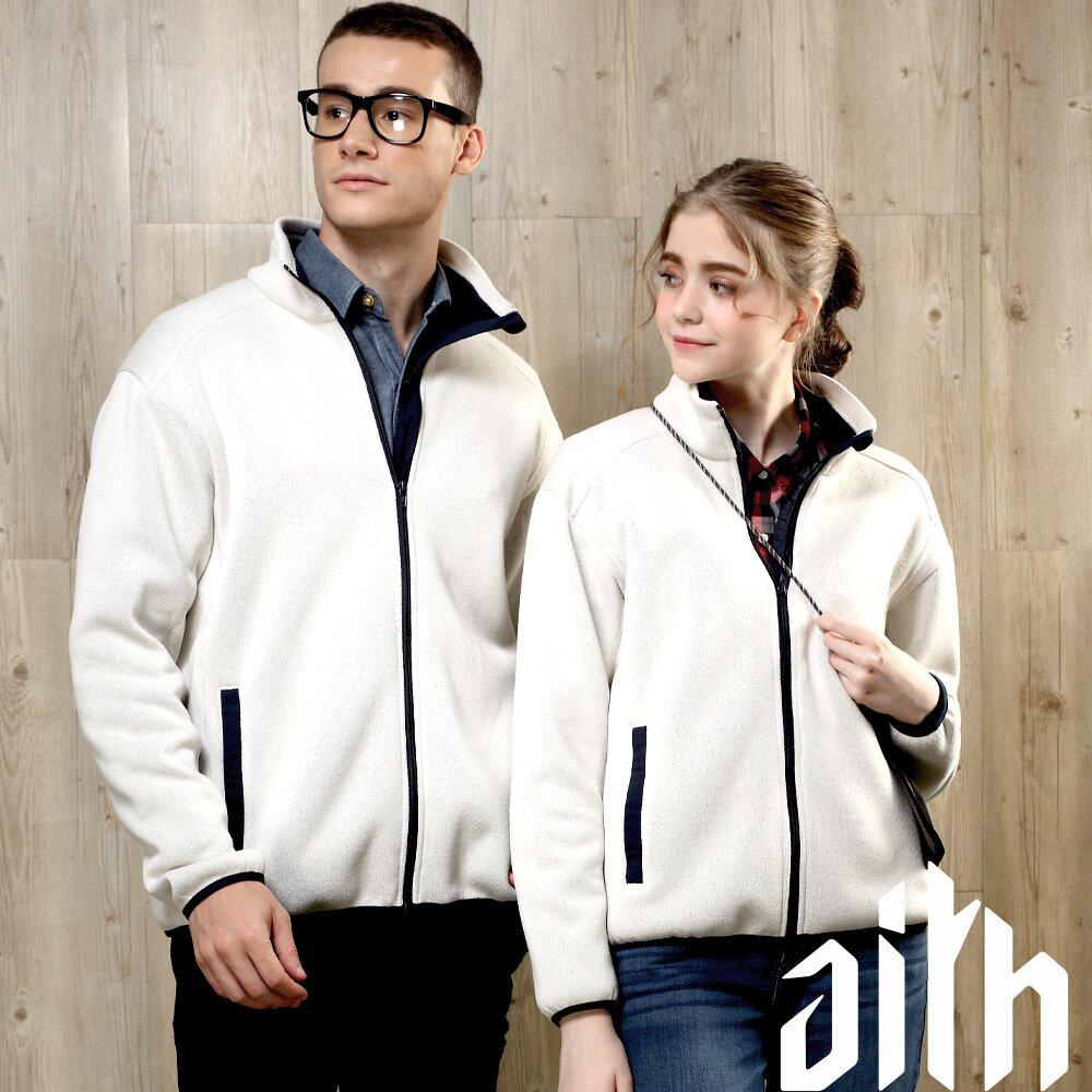 【AITH】米蘭針織刷毛外套(XS-2XL)